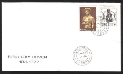 Cyprus Stamps SG 0481 1977 Refugee Fund - Unofficial FDC (h623)
