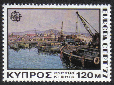 Cyprus Stamps SG 484 1977 120 Mills - MINT
