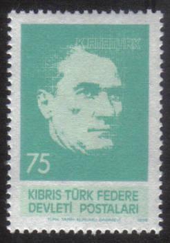 North Cyprus Stamps SG 071 1978 75k Kemal Ataturk - MINT
