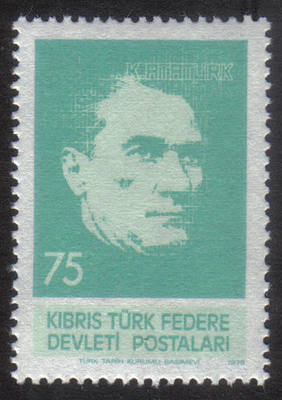 North Cyprus Stamps SG 071 1978 75k Kemal Ataturk - MINT