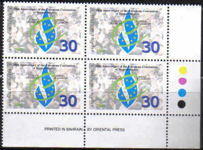 Cyprus Stamps SG 1004 2000 Human Rights 50th Anniversary Block of 4 - MINT