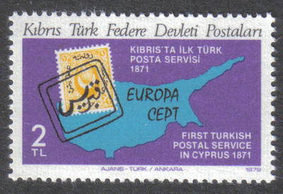 North Cyprus Stamps SG 079 1979 2 TL - MINT