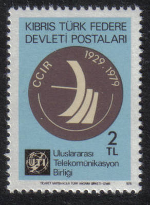 North Cyprus Stamps SG 082 1979 2 TL - MINT