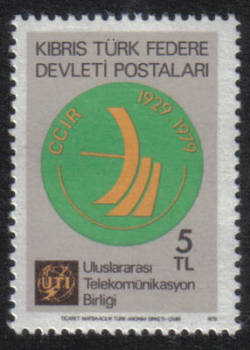 North Cyprus Stamps SG 083 1979 5 TL - MINT