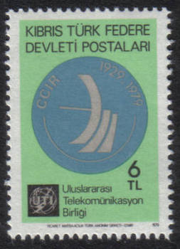 North Cyprus Stamps SG 084 1979 6 TL - MINT
