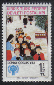 North Cyprus Stamps SG 085 1979 1½ TL - MINT