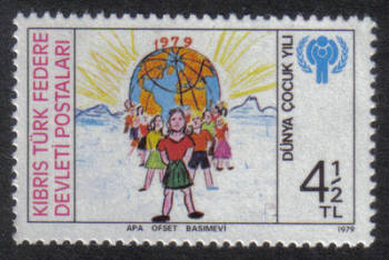 North Cyprus Stamps SG 086 1979 4½ TL - MINT