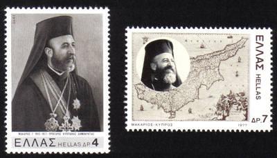 Greece SG 1379-80 1977 Death of Archbishop Makarios - MINT (h634)