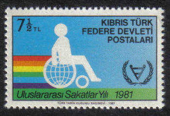 North Cyprus Stamps SG 117 1981 7½ TL - MINT