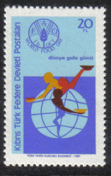 North Cyprus Stamps SG 119 1981 20 TL - MINT