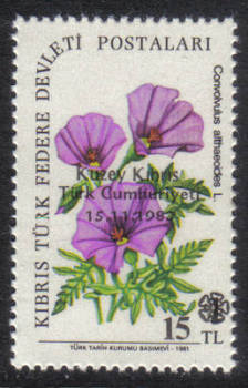 North Cyprus Stamps SG 145 1983 15 TL - MINT