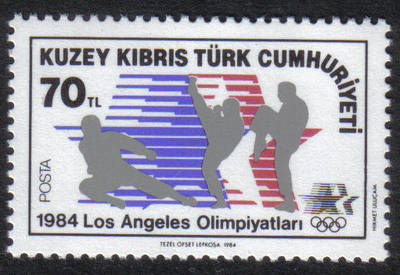North Cyprus Stamps SG 151 1983 70 TL - MINT