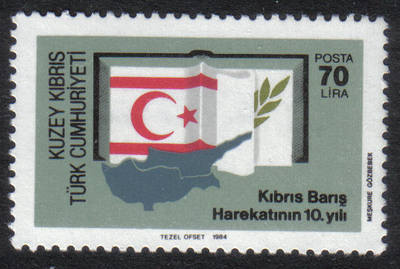 North Cyprus Stamps SG 155 1984 70 TL - MINT