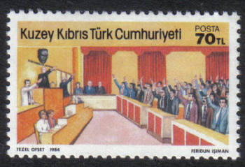 North Cyprus Stamps SG 160 1984 70 TL - MINT