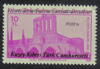 North Cyprus Stamps SG 204 1987 10 TL - MINT