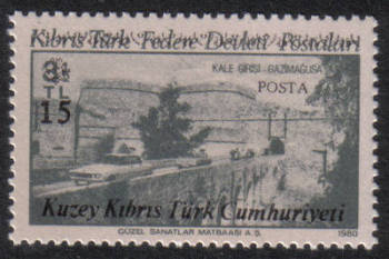North Cyprus Stamps SG 205 1987 15 TL - MINT
