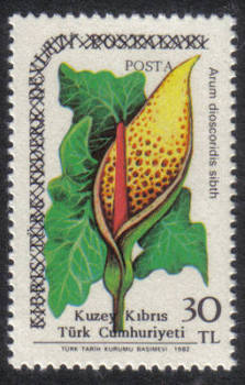 North Cyprus Stamps SG 207 1987 30 TL - MINT