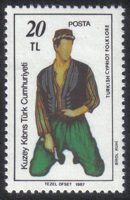 North Cyprus Stamps SG 212 1987 20 TL - MINT