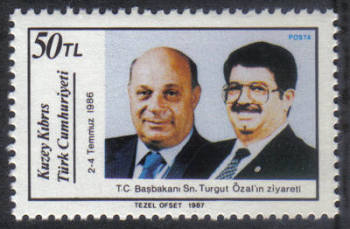 North Cyprus Stamps SG 217 1987 50 TL - MINT