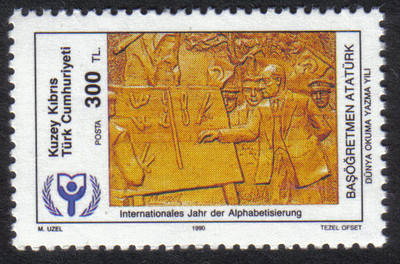 North Cyprus Stamps SG 299 1990 300 TL - MINT