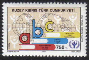 North Cyprus Stamps SG 300 1990 750 TL - MINT