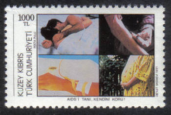 North Cyprus Stamps SG 321 1991 Aids day - MINT