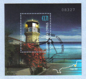 Cyprus Stamps SG 1250 MS 2011 Lighthouses Mini sheet - CTO USED (e156)