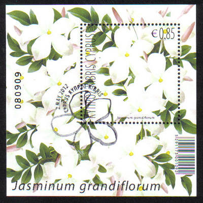 Cyprus Stamps SG 2012 (d) Aromatic Flowers Jasmine - Mini sheet CTO USED (g