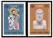 Cyprus stamps 1980 Europa - personalities of notable Cypriots