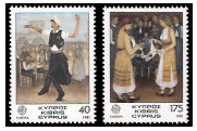 Cyprus stamps 1981 Europa - Folk Dances