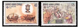Cyprus stamps 1982 Europa - Historical Events