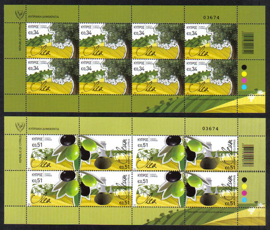 2014 Cyprus stamps Olive Tree - Sheets