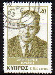Cyprus Stamps SG 1024 2001 Loukis Akritas - USED (b997)