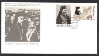 Greece SG 1379-80 1977 Death of Archbishop Makarios - Official FDC (h724)