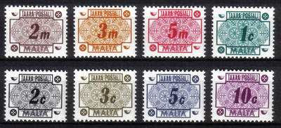 Malta Stamps 1973 Post Due - MINT