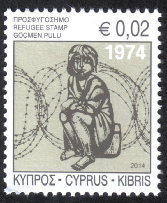 Cyprus Stamps 2014 Refugee Fund Tax - MINT