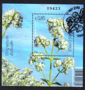 Cyprus Stamps SG 1300 MS 2013 Aromatic stamp Oregano - Mini sheet  USED (h755)