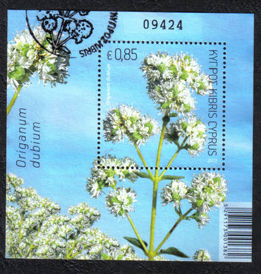 Cyprus Stamps SG 2013 (f) Aromatic stamp Oregano - Mini sheet  USED (h756)