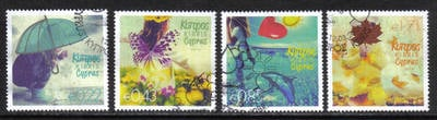 Cyprus Stamps SG 2014 (b) The four seasons of the year - USED (h747)