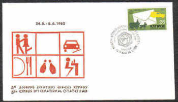 Cyprus Stamps 1980 5th International State Fair - Cachet  (c98)
