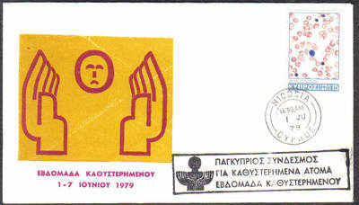 Unofficial Cover Cyprus Stamps 1979 Association for Retarded Persons Week -
