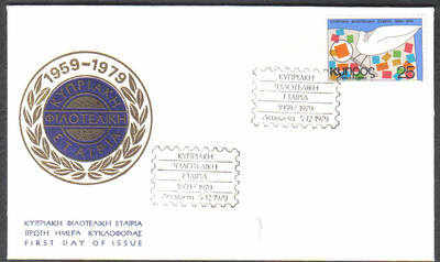 Unofficial Cover Cyprus Stamps 1979 20 years of the Philatelic Society - Sl