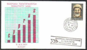 Unofficial Cover Cyprus Stamps 1979 Productivity Week - Cachet Slogan (c90)