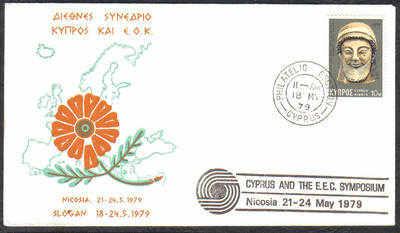 Unofficial Cover Cyprus Stamps 1979 EEC Symposium Nicosia - Slogan (c89)