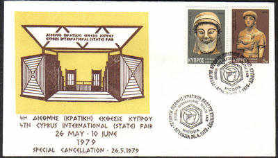 Unofficial Cover Cyprus Stamps 1979 4th International State Fair - Slogan (
