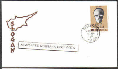 Unofficial Cover Cyprus Stamps 1970 Buy Cyprus Products - Slogan (c54)