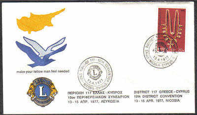 Unofficial Cover Cyprus Stamps 1976 Lions 10th District Convention Nicosia