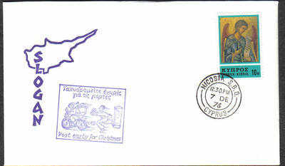 Unofficial Cover Cyprus Stamps 1976 Post Early for Christmas - Slogan (c87)