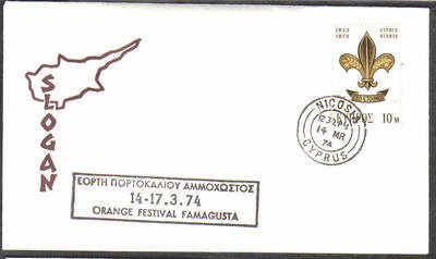 Unofficial Cover Cyprus Stamps 1974 Famagusta Orange Festival - Slogan (c68