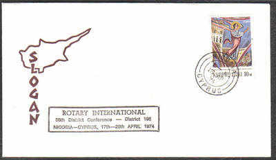 Unofficial Cover Cyprus Stamps 1974 Rotary 38th District Conference Distric